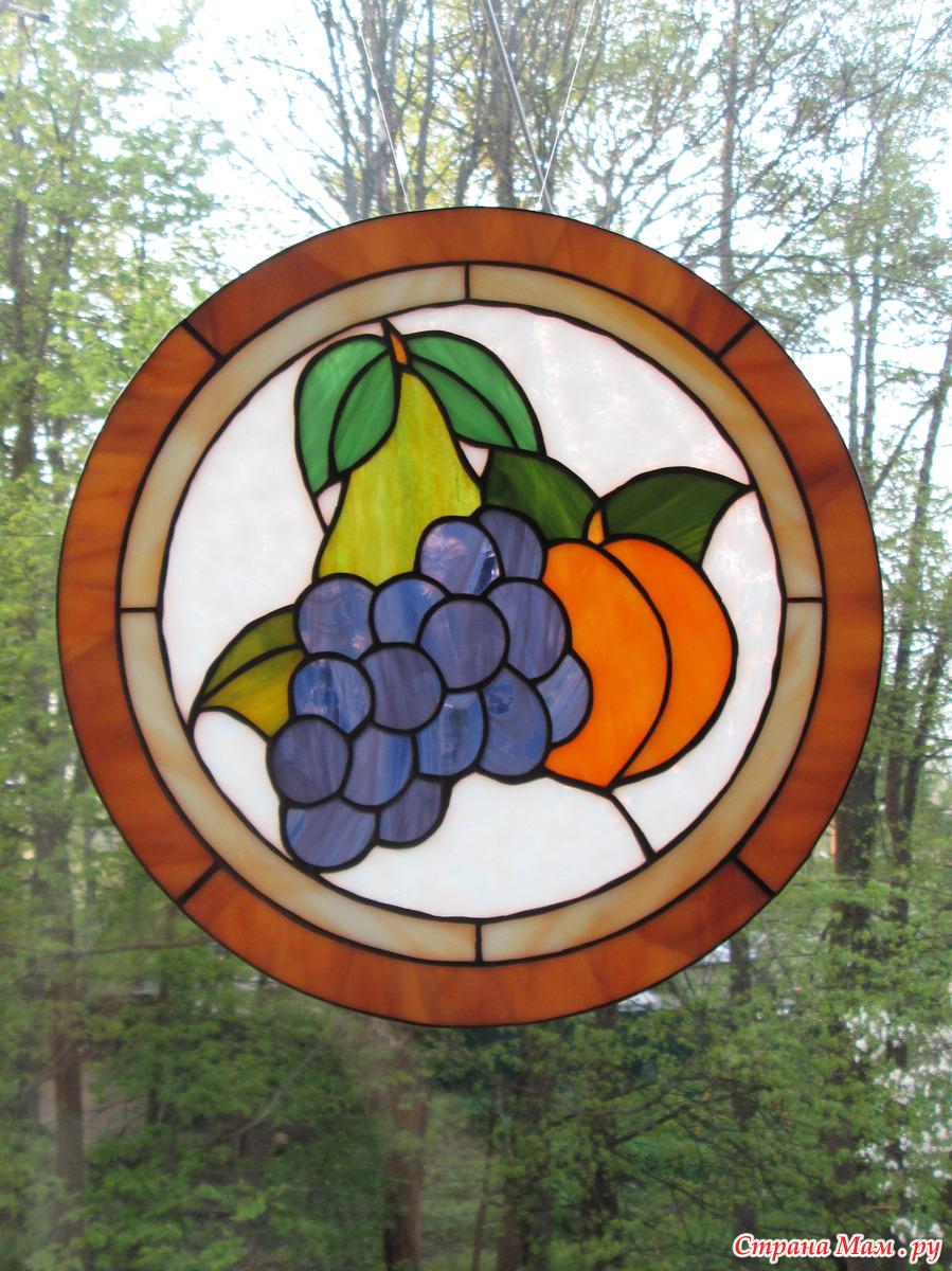 Картинки для витражей фрукты