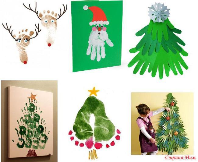 Открытки к Новому году :) Делаем сами и с ребенком.