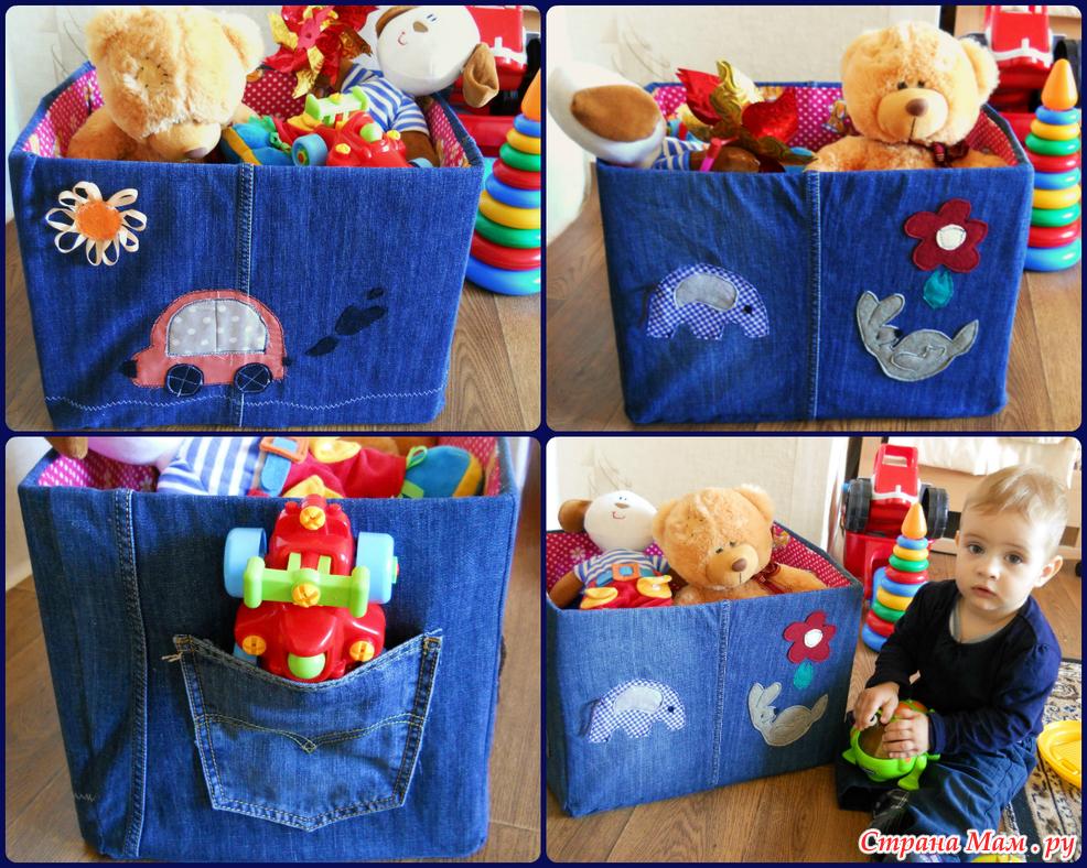 Как сделать ящик для игрушек своими руками из коробки фото пошагово