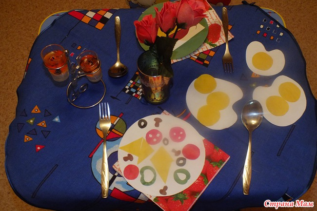 Тематический день Bon Appetit!