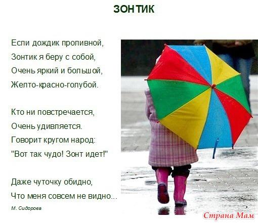 Сало по-украински фото рецепт пошаговый