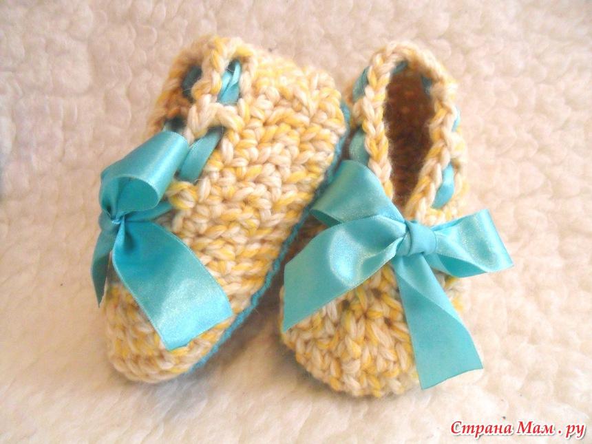 Домашние тапочки для девочки - Вязание для детей - Страна Мам