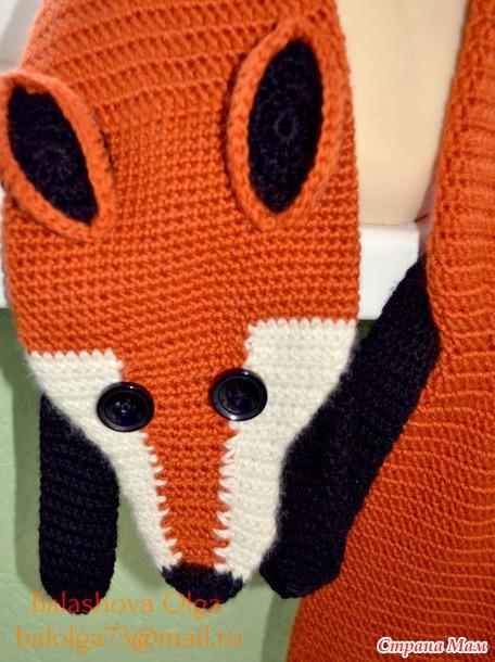 Схема вязания шарфа лисы спицами 856