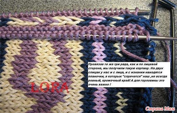 Ажурная безрукавка спицами (Морозный узор) - Свитера 68