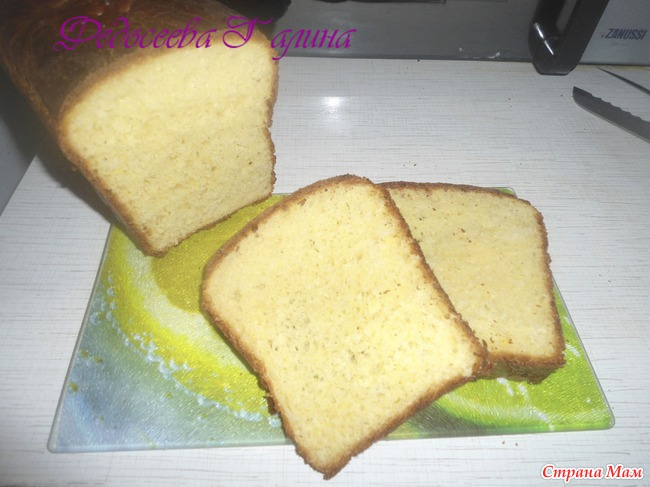 Хлеб из теста бриош