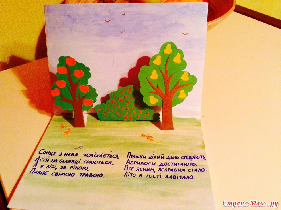 Книги поделки: из бумаги, бисера, дерева и пластилина купить