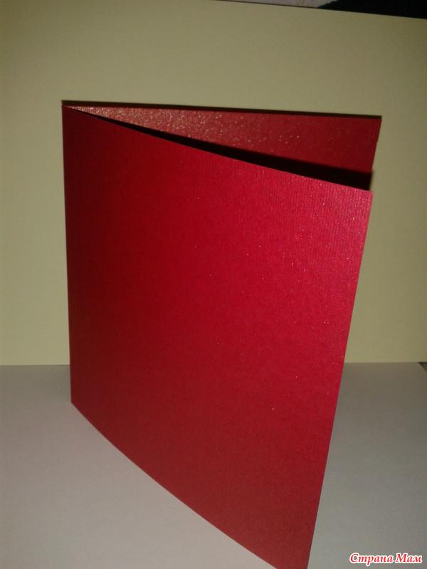 Картон плотный открытка