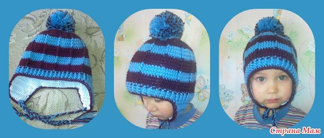 . Зимняя шапочка для младшенького озорника