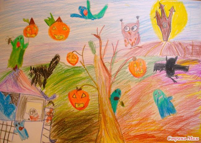 Как  мы рисовали Хэллоуин
