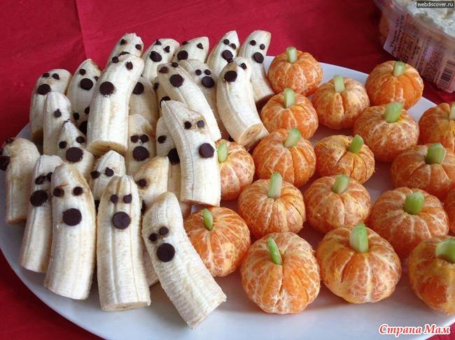Хеллоуин своими руками