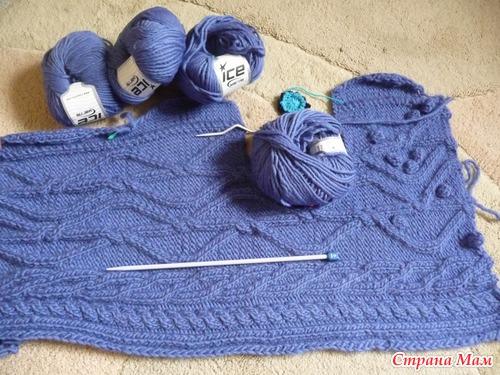 """Куртка """"Голубая осень"""""""