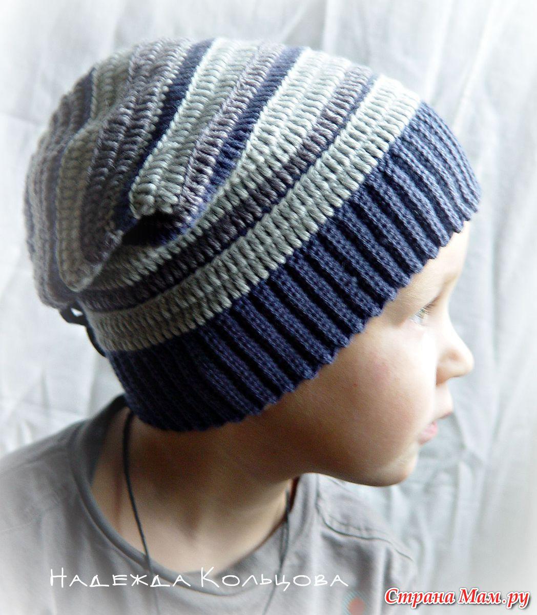 шапки чулок вгу вязаные головные уборы страна мам