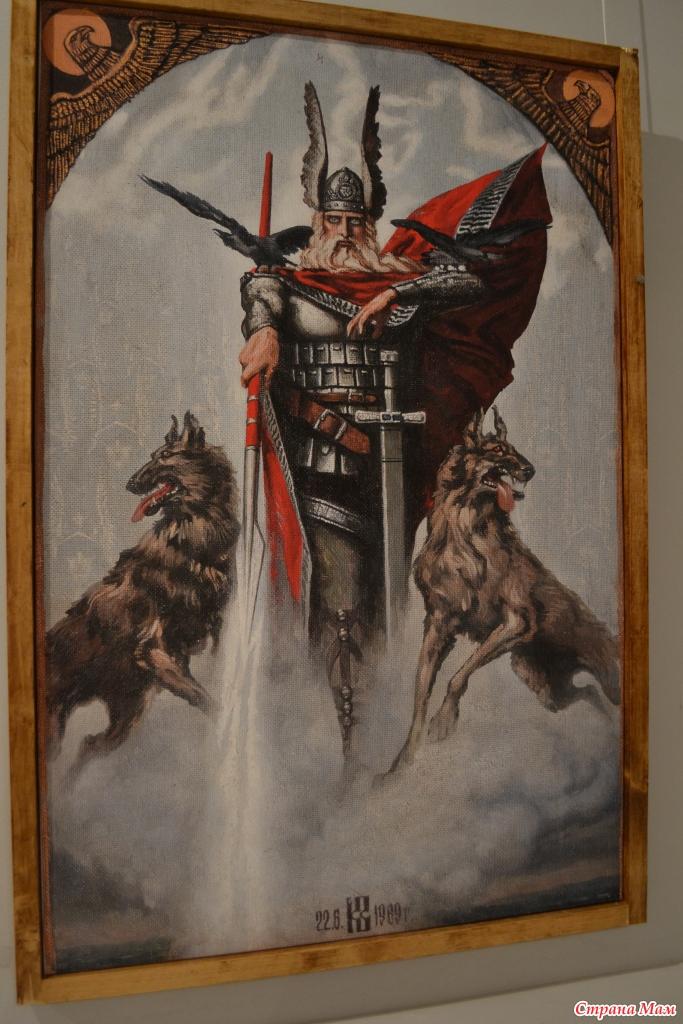 дефекты картины васильева фото витязи все предлагаем проэкспериментировать