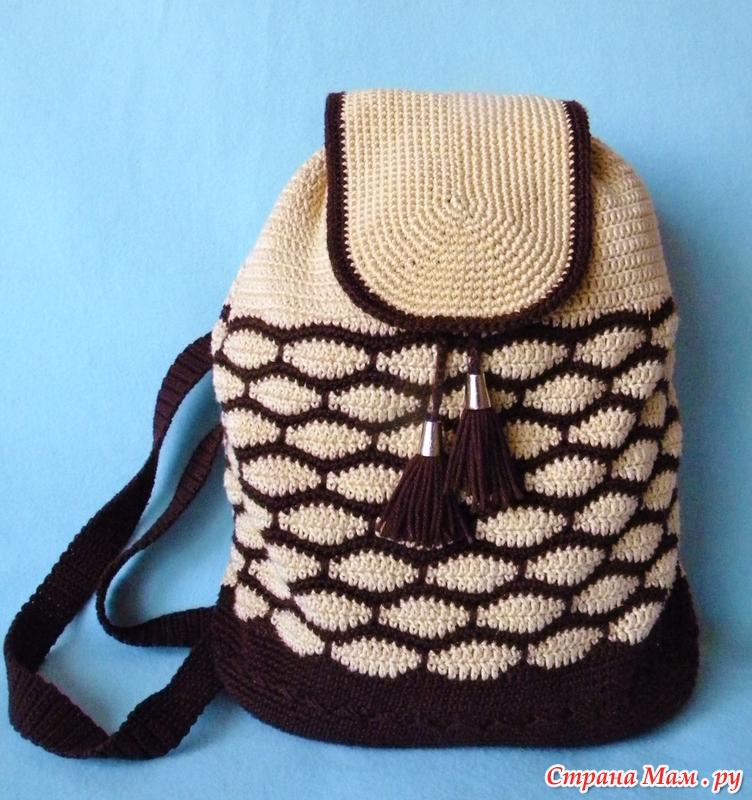 рюкзак крючком вязание страна мам