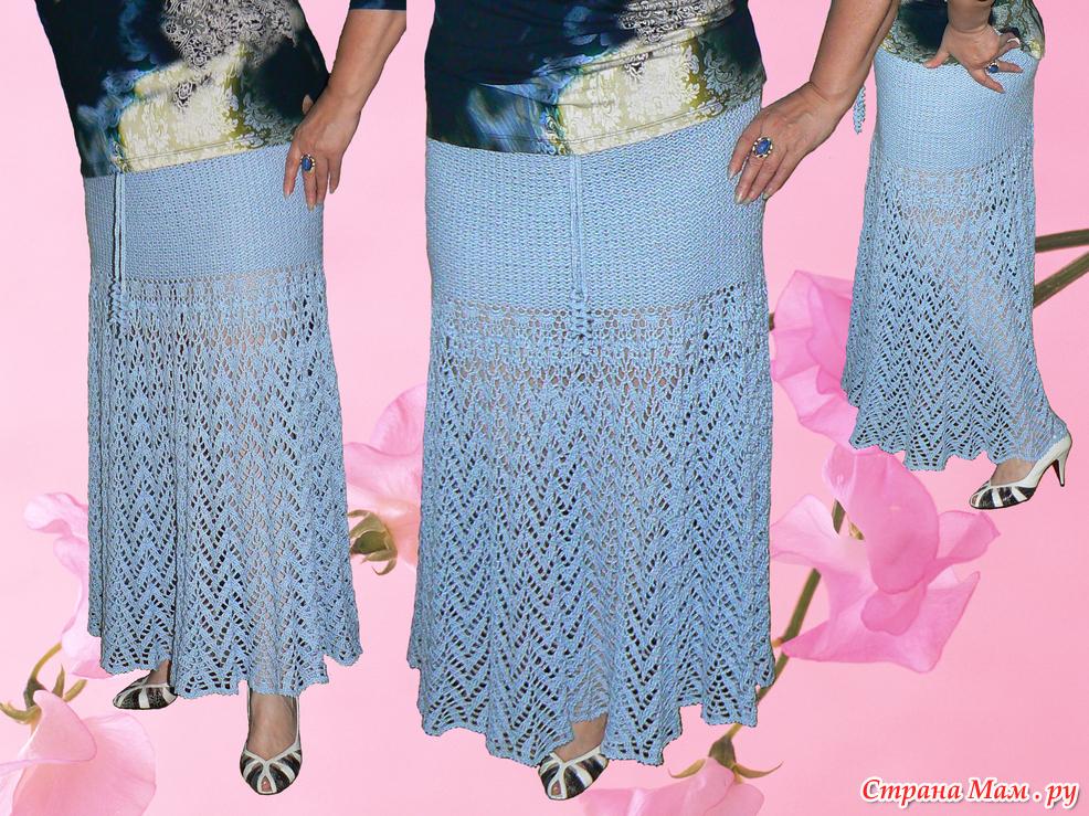 чем определить длинные вязаные юбки для полных фото выполняем