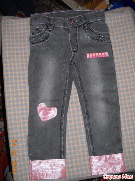 Как удлинить джинсы - 3 способа 42