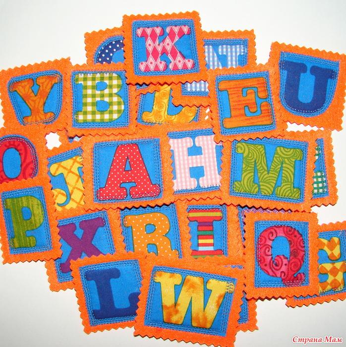 английский алфавит нормальный