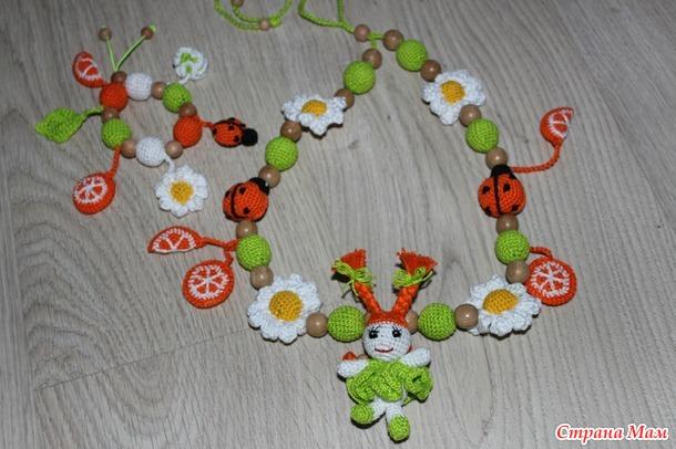 Слингобусы, браслеты, грызунки