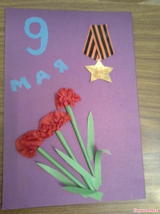 Открытка с днем победы 9 мая для ветеранов сделать своими руками, открытку фоторамку
