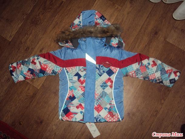 Зимний костюм для мальчика+