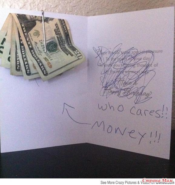 Как оригинально подписать открытку с деньгами, юбилеем лет