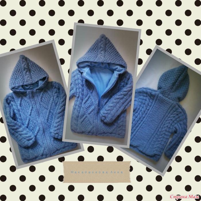 пальто для мальчика спицами вязание страна мам