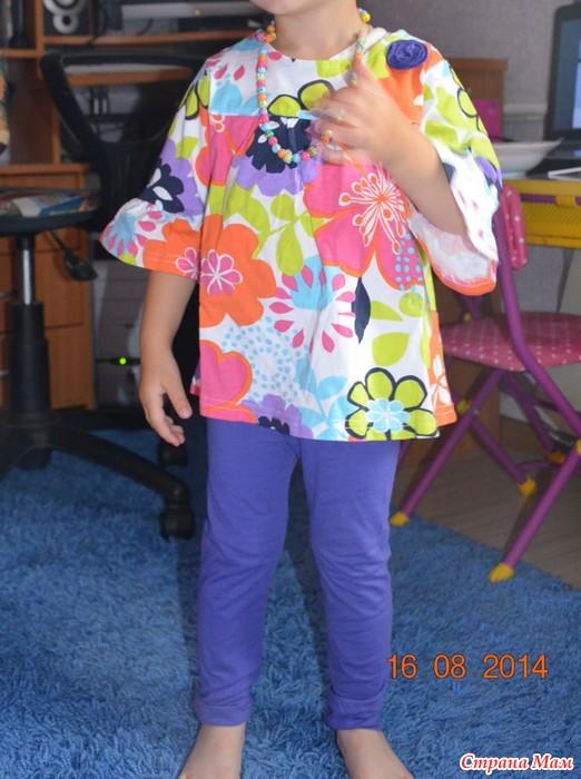 Детские вещи - на девочку  Летний костюмчик (Туника и лосины), Спортивный  костюм d9b4bc47324