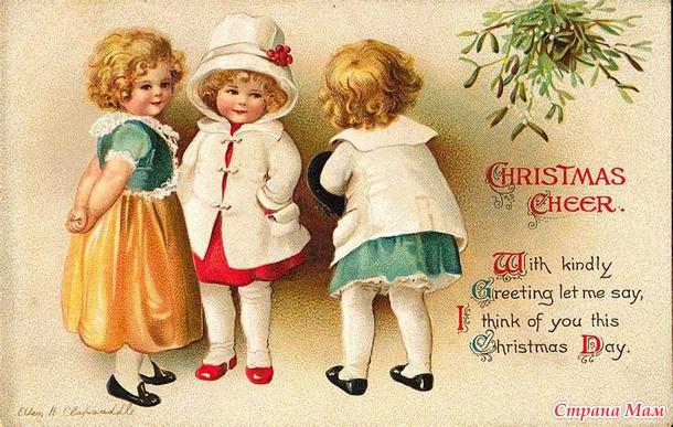Винтажные открыточки для Новооднего настроения!