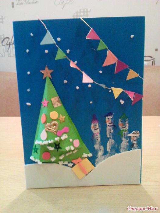 Открытка, новогодние открытки детей в садике