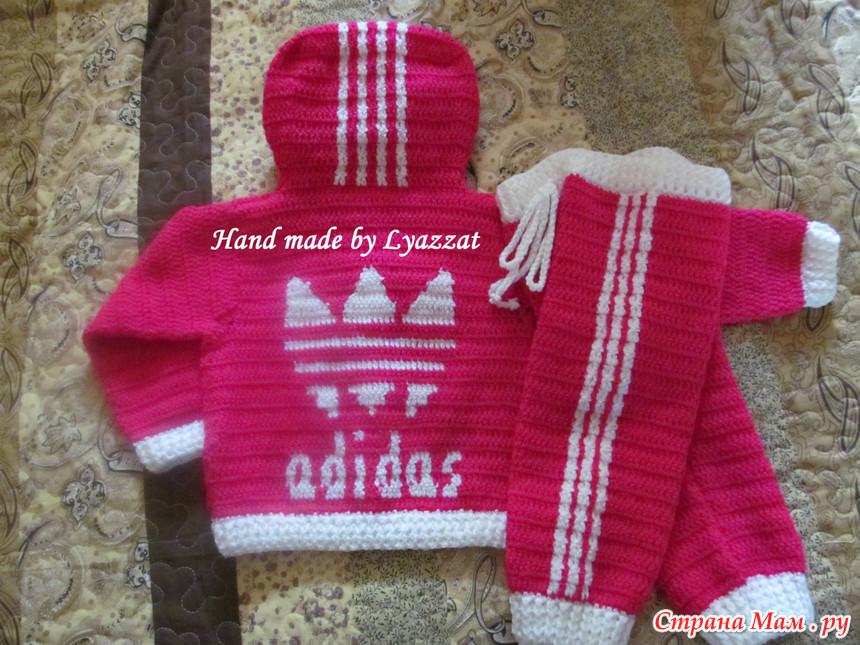 спортивный костюм Adidas в моем исполнении вязание страна мам