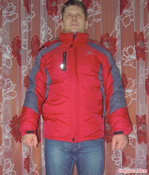 Еще две куртки мужу+