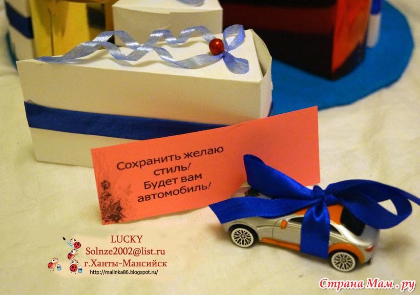 торт с пожеланиями из бумаги примеры пожеланий креативные