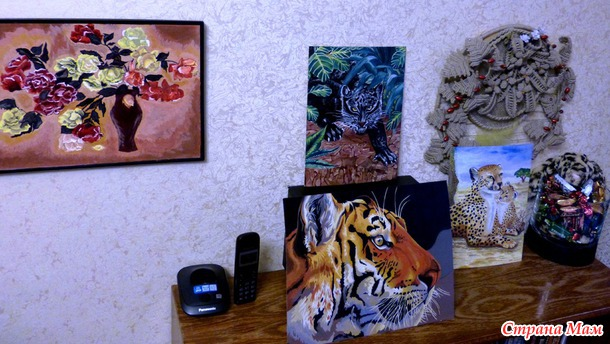 Тигр - готов