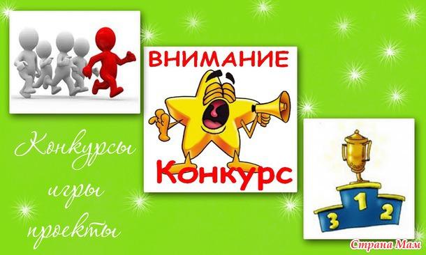 """Путеводитель по рубрикам группы """"Вязание"""""""