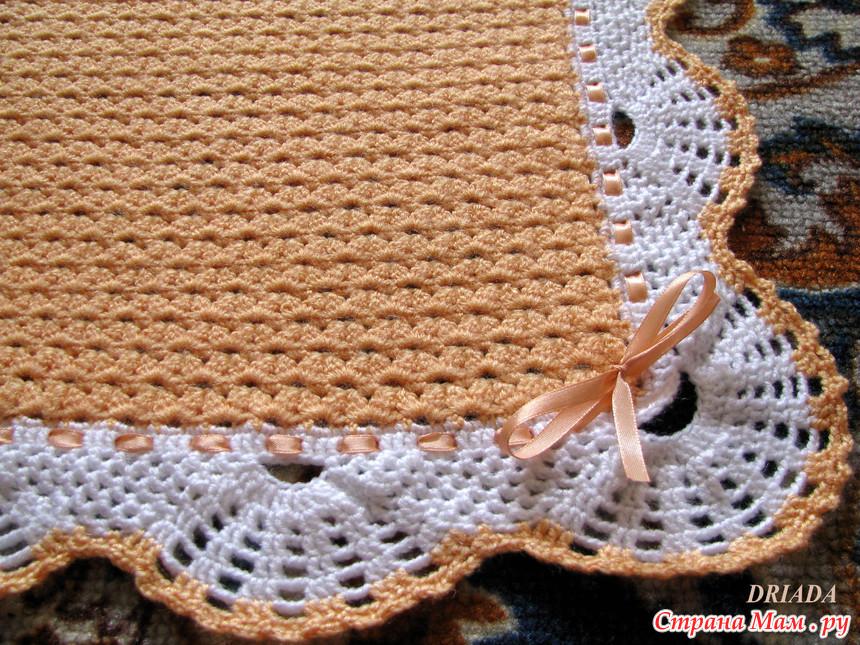 Детские одеяла и пледы для новорожденных со схемами и описанием