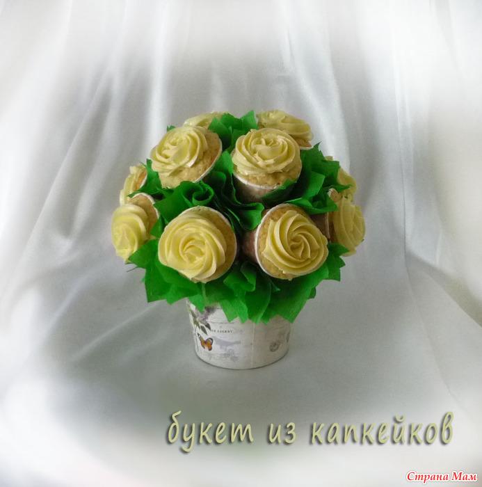 Букет из пирожных фото 12