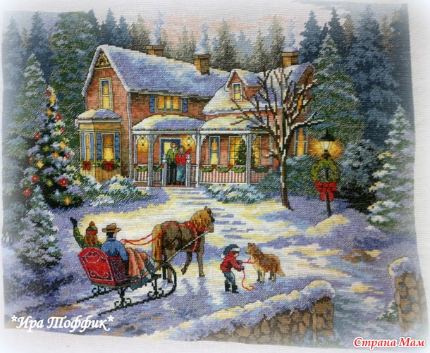 Возвращение домой на праздники