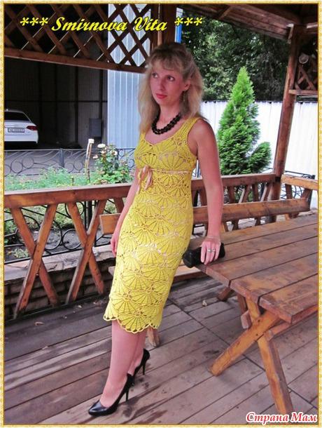 Платье с веерами крючком. Стартуем!