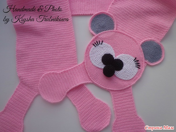 """Подробный МК комплекта """"Мышки"""" для девочек крючком! Как и обещала))) Часть №2 - шарф."""