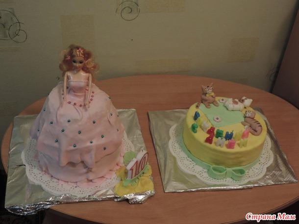 Вот такие тортики