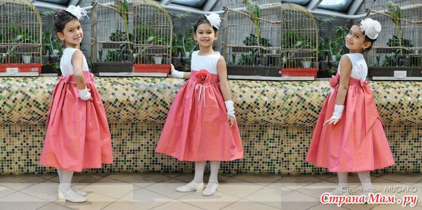 207b6c7c81f Платье на выпускной в детском саду - Детский сад - Страна Мам