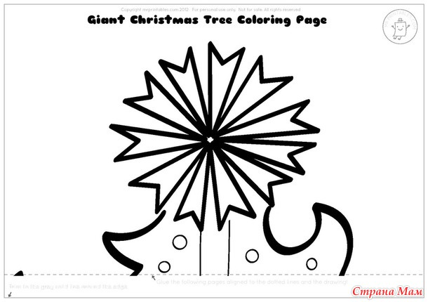 Большая елка раскраска для распечатывания.