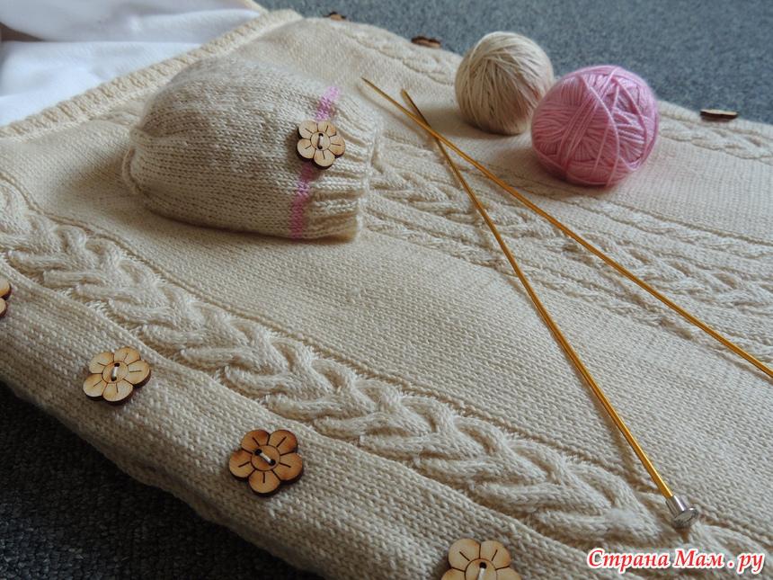 конверт на выписку вязание для детей страна мам