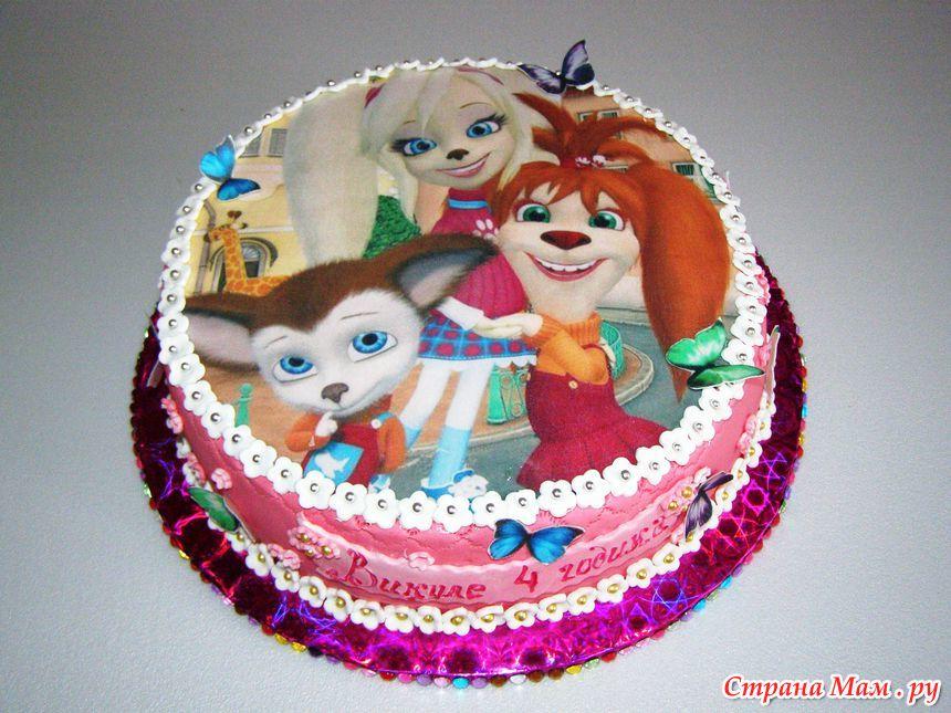 Роза барбоскина картинка на торт