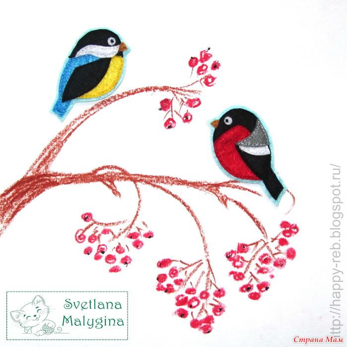 Птички нарисованные своими руками
