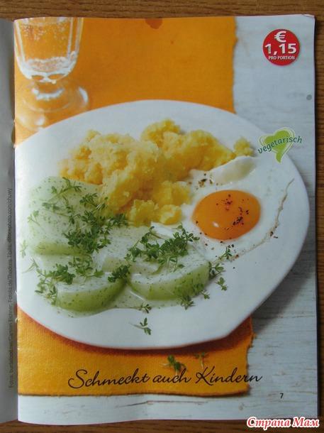 Крем-Кольраби с яйцом