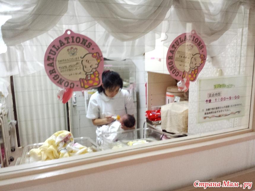 Японские мамки дают молоко фото писек