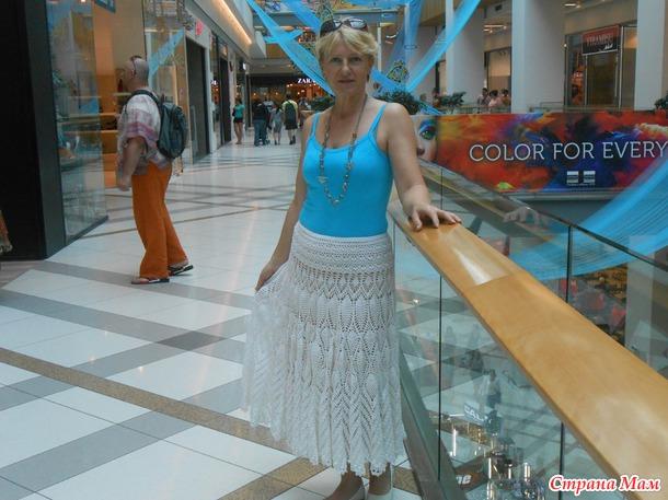 Взрослая юбка по детскому он-лайну