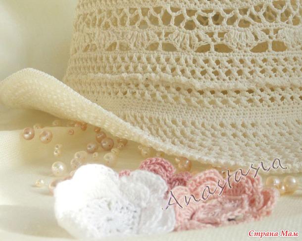 "Ажурная шляпка ""Ванесса"""