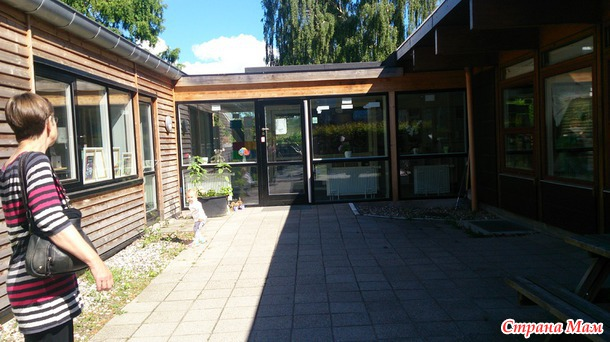 Детский сад в Дании (Добавила фотографии)